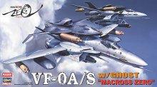 """【限定生産】1/72 VF-0A/S w/ ゴースト """"マクロスゼロ"""""""