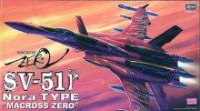 1/72 SV-51γ ノーラ機