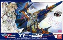 1/100 YF-29 デュランダルバルキリー ファイターモード シェリルマーキングVer.