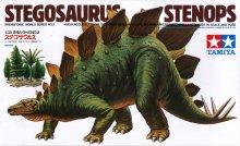 1/35 ステゴサウルス