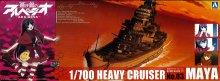 03 1/700 霧の艦隊 重巡洋艦 マヤ 蒼き鋼のアルペジオ -アルス・ノヴァ-