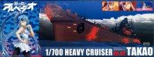 02 1/700 霧の艦隊 重巡洋艦 タカオ 蒼き鋼のアルペジオ -アルス・ノヴァ-