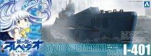 01 1/700 イ401 蒼き鋼のアルペジオ -アルス・ノヴァ-