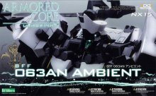 1/72 BFF 063AN アンビエント ARMORED CORE for Answer