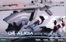 1/72 レイレナード 04-ALICIA アリシア ホワイトパールVer.