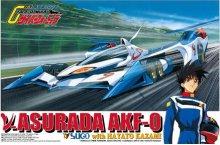 No.01 1/24 ν-アスラーダAKF-0 with 風見ハヤト