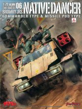 1/72 ブロムリー JRS ネイティブダンサー 指揮官タイプ&ミサイルポッドタイプ