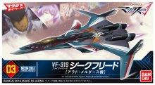 メカコレクション03 VF-31S ジークフリード ファイターモード アラド・メルダース機