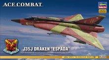 1/72 J35J ドラケン エースコンバット エスパーダ隊 【限定】