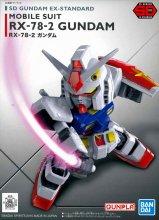RX-78-2 ガンダム SD EXスタンダード