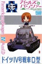 EBBRO ノンスケール ドイツ IV号戦車D型 ガールズ&パンツァー