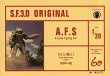 1/20 A.F.S.Mk.II 【S.F.3.D BOX Version】