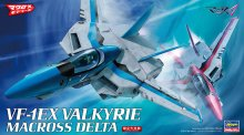 """【限定生産】1/72 VF-1EX バルキリー """"マクロスΔ"""""""