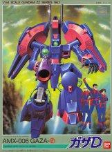 1/144 AMX-006 ガザD