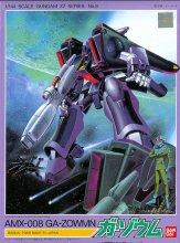 1/144 AMX-008 ガ・ゾウム