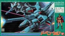 1/144 AMX-014 ドーベンウルフ