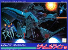 1/144 AMA-01X ジャムル・フィン