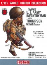 1/12?スケール W.W.II アメリカ陸軍歩兵 ロジャース軍曹 / トンプソンM1A1