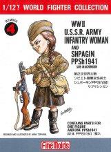 1/12?スケール W.W.II ソビエト陸軍女性兵士 ターニャ / シュパーギンPPSh1941