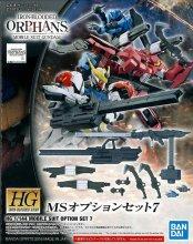 HG 1/144 MSオプションセット7