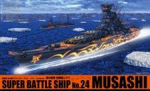 24 1/700 霧の艦隊 超戦艦ムサシ 劇場版 蒼き鋼のアルペジオ-アルス・ノヴァ-Cadenza