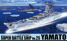 25 1/700 霧の艦隊 総旗艦 超戦艦ヤマト 劇場版 蒼き鋼のアルペジオ-アルス・ノヴァ-Cadenza