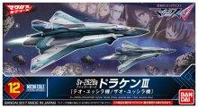 メカコレクション12 Sv-262Ba ドラケンIII ファイターモード テオ・ユッシラ機 / ザオ・ユッシラ機