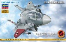 """【限定生産】 たまごひこーき F-15C イーグル """"エースコンバット ガルム2"""""""