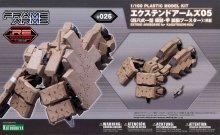 エクステンドアームズ05 四八式一型 輝鎚・甲 拡張ブースター:RE