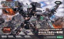 1/100 RF-Ex10 バルチャー改:RE