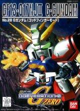 28 Gガンダム (ゴッドフィンガーモード) GジェネレーションZERO