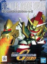 GG26 ドラゴンガンダム GジェネレーションZERO