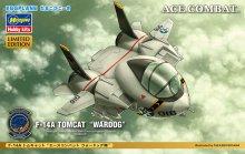 """【限定生産】 たまごひこーき F-14A トムキャット """"エースコンバット ウォードッグ隊"""""""