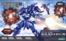 1/100 SA-17s ラピエール ゼファー:RE