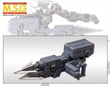 バイオレンスラム M.S.G ヘヴィウェポンユニット10