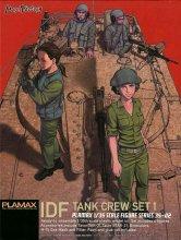 35-02 1/35 イスラエル国防軍タンククルーセット1 PLAMAX