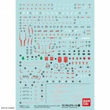 No.111 RG 1/144 ガンダムアストレイレッドフレーム用 ガンダムデカール