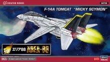 """【限定】1/72 F-14A トムキャット """"ミッキー・サイモン"""""""
