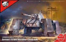 1/72 ドイツ軍 E-75 ビエラフースラー 128mm戦車砲 FIST OF WAR