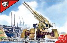 1/72 ドイツ軍 E-75 ビエラフースラー 128mmツヴィリング FIST OF WAR