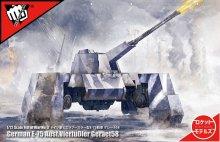 1/72 ドイツ軍 E-75 ビエラフースラー ゲレート58 FIST OF WAR
