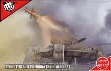 1/72 ドイツ軍 E-75 ビエラフースラー �ライントホターR1� FIST OF WAR