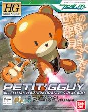 HGPG 1/144 プチッガイ アレルヤ・ハプティズムオレンジ&プラカード