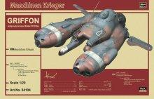 ハセガワ 1/20 反重力装甲戦闘機 Pkf.85bis グリフォン【限定生産版】