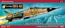 """【限定】1/72 F-105D サンダーチーフ """"グエン・ヴァン・チョム"""""""