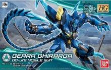 HGBD 1/144 煌・ギラーガ(ギラ・ギラーガ)