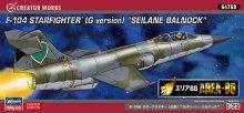 """【限定】1/72 F-104 スターファイター(G型) """"セイレーン・バルナック"""""""
