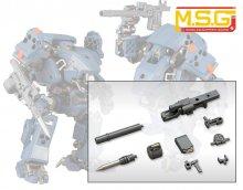 フォールディングキャノン M.S.G ウェポンユニット R03