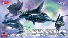 """【限定】1/72 Sv-262Ba ドラケンIII テオ機/ザオ機 w/リル・ドラケン """"マクロスΔ"""""""
