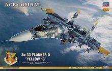 """1/72 Su-33 フランカーD """"エースコンバット 黄色の13"""""""
